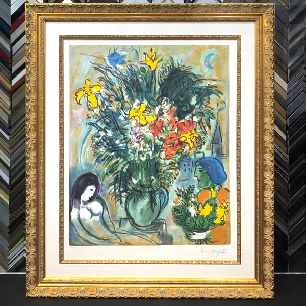 Chagall Framed Painting